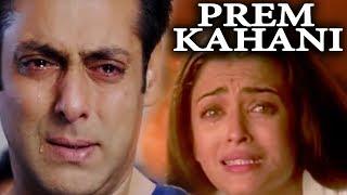 सलमान-ऐश्वर्या की प्रेम कहानी देख आंसू नहीं रोक पाओगे   Salman-Aishwarya Untold Love Story