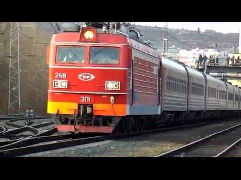Отправление ЭП1-248 с поездом Арктика №92 Мурманск-Москва