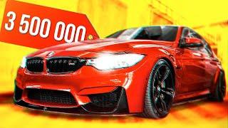 ЭТА BMW 3 СЕРИИ СТОИТ 3 500 000 РУБЛЕЙ! ОГОНЬ!