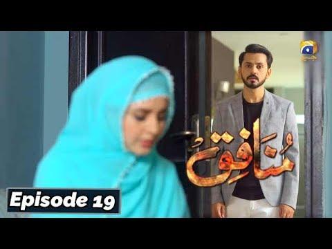Munafiq - Episode 19 - 20th Feb 2020 - HAR PAL GEO