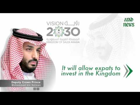 Saudi Green Card for Expatriates: Video by Arab News