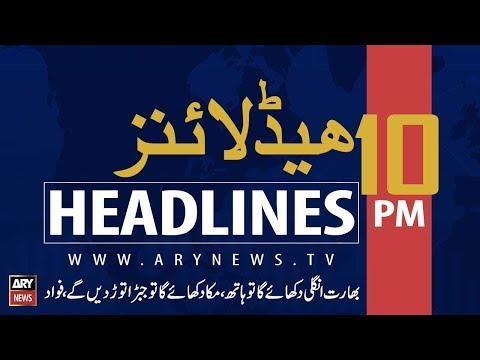 ARY News Headlines  Sindh govt bans pillion riding for Muharram   10PM   25 August 2019