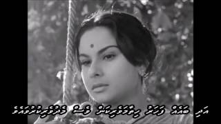 Yeh Nayan Dare Lata With Dhivehi Subs