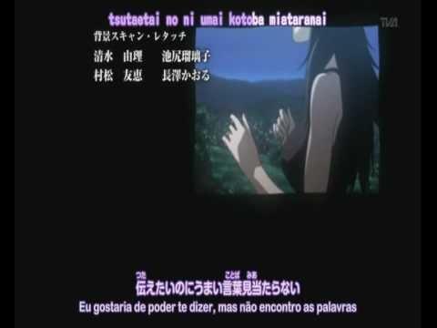 Naruto Shippuuden  Ending 7 Long Kiss Goode