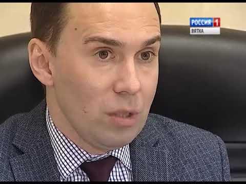 Кировчане начали получать двойные платежки за вывоз мусора (ГТРК Вятка)