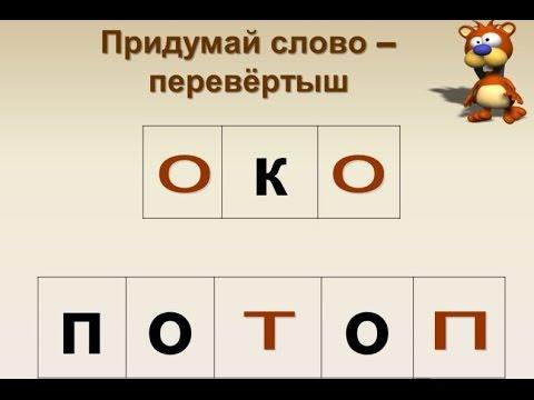 Три подсказки игра в Одноклассниках, ответы на все уровни