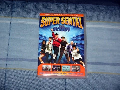 Eugene's Ramble Time #6: Gosei Sentai Dairanger DVD from Shout Factory