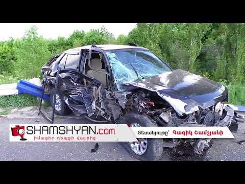 Կոտայքի մարզում 30–ամյա վարորդը Honda-ով բախվել է կայանված բեռնատարին. վերջինը հայտնվել է ձորում