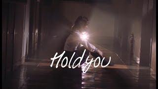 Quarks - Hold You