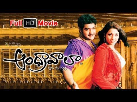 Andhrawala Full Length Telugu Movie