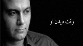 alireza ghorbani علیرضا قربانی- راز دل