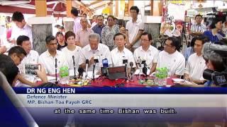 PAP names 3 new candidates & Step down of Wong Kang Seng - 12Aug2015