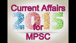 mpsc current affairs quiz in marathi 2015