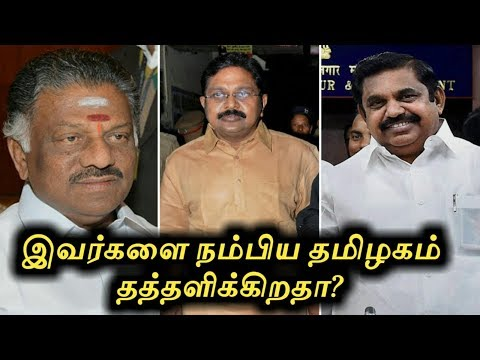 Is tamilnadu going down or growth in current political situation?
