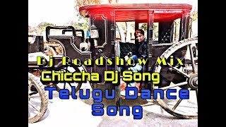 Chiccha Song  Dj Shabbir   Fan made song  New Telugu rap song  Hyderabad song  dj roadshow mix 