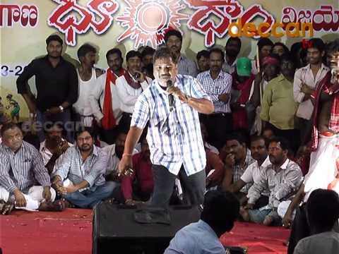 goreti venkanna song speech sance 02