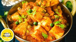 Matar Paneer Recipe-Shahi Matar Paneer-Paneer Recipes-Indian Vegetarian Food Recipes