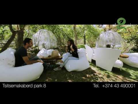 El Garden (VLproduction