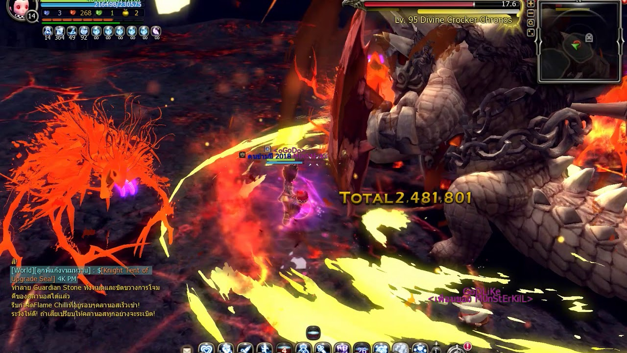 Dragon Nest Physician Solo Volcano Nest Hell [DNTH]