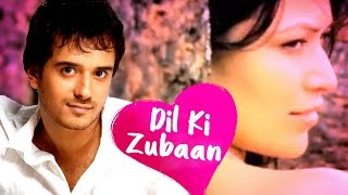 Dil Ki Zubaan [Official Full Song] By Raghav Sachar