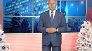 Новогоднее поздравление Губернатора Саратовской области Валерия Радаева 2014 год