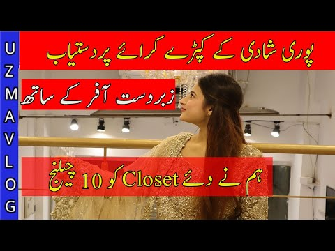 Closet/Rent a Dress/Tariq road Karachi/Top Pakistani Bridal Dresses On Rent/ Challenge Vlog/ChefUzma