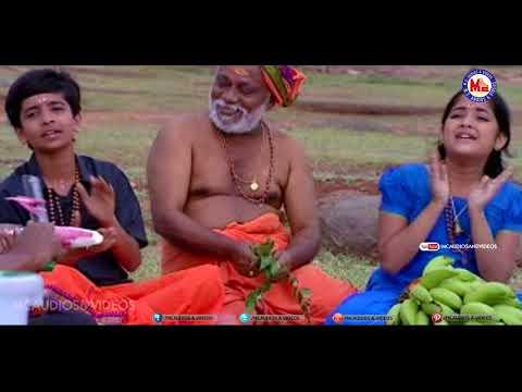 Appanige Male ide   Ayyappa Devotional Video Song Kannada   Hindu Devotional Songs Kannada