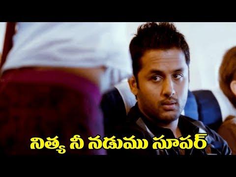 నిత్య నీ నడుము సూపర్ || Nithiin, Nithya Menen || Latest Telugu Movie Scenes || Shalimarcinema