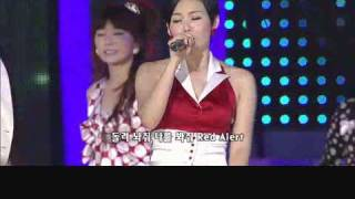Brown Eyed Girls.How come.080928.Eng Subbed Mp3