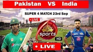 PTV Sports Live | India VS Pakistan  Live Asia Cup Match 2018 | Pakistan VS India Live Match