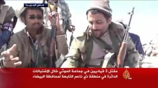 المقاومة اليمنية تسيطر على مواقع عسكرية بمحافظة البيضاء