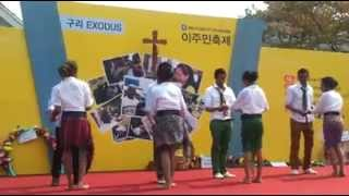 danca soru boek trabalhador timor leste iha korea do sul