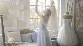 http://www.sonymusic.co.jp/azu/ AZU「Promise」6/5(水)発売!5周年記...