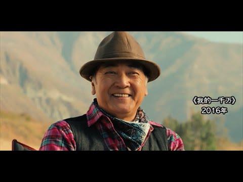Happy Birthday Paul Chun 秦沛 || 26-6-2016