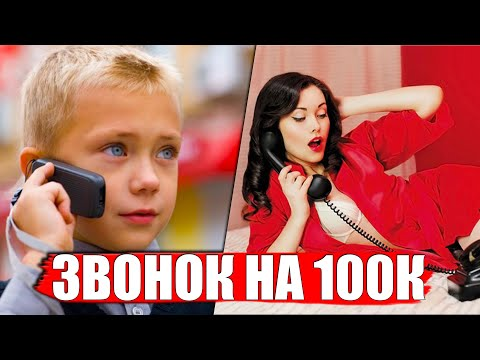 ПРОТЕКЛА НА ПАРНЯ ПРАНК | SEX ON PERIOD PRANK PashaNastya