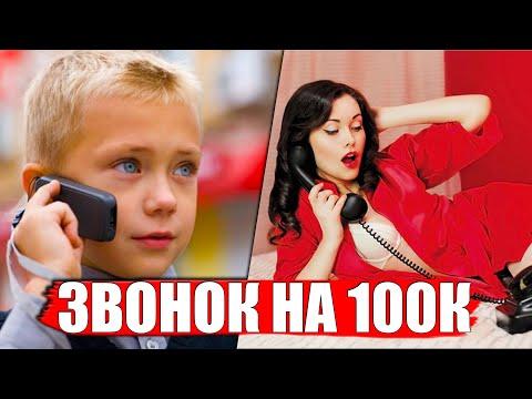 Секс по телефону - мобильные и домашние номера лучших