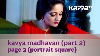 Photo Shoot Kavya Madhavan Star and Style 24/07/15 Full