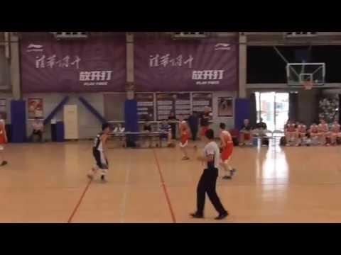 WBB Giants U16 vs Tsinghua University Beijing game 1