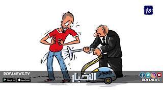 """كاريكاتير للفنان أسامة بعنون """"العجز الحكومي"""" - (11-3-2019)"""