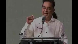 Makkal Needhi Maiam: Kamal Haasan floats new political party