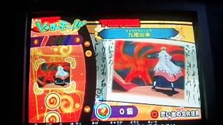 como liberar o minato 4 hokage naruto shipudem ultimate ninja 4
