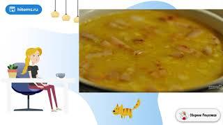 Гороховый суп обычный. Вкусные домашние рецепты фото