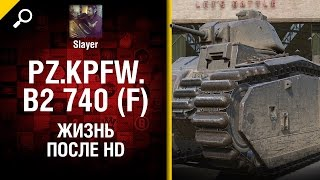 Pz.Kpfw. B2 740 (f):  жизнь после HD - от Slayer [World of Tanks]