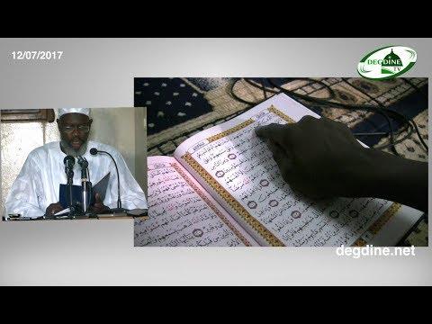 Tafsir 002 du 12/07/2017 || Baqara 6 - 20 || Imam Hassan SARR