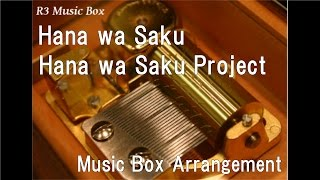 Gambar cover Hana wa Saku/Hana wa Saku Project [Music Box]
