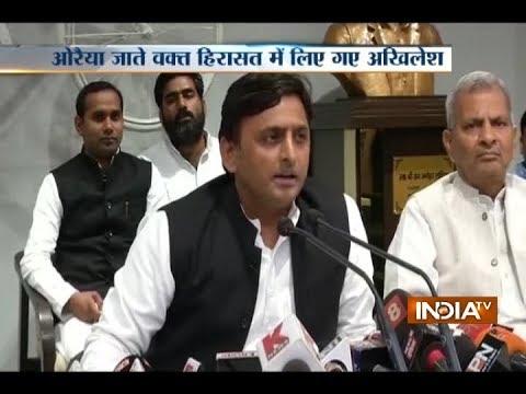 Uttar Pradesh: अखिलेश यादव को उन्नाव के पास हिरासत में लिया गया
