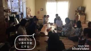 東京立川にある「まんまる助産院」の、産後のママさん達が集まる育児ク...