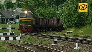 Железная дорога отрезала от города жителей Лиды