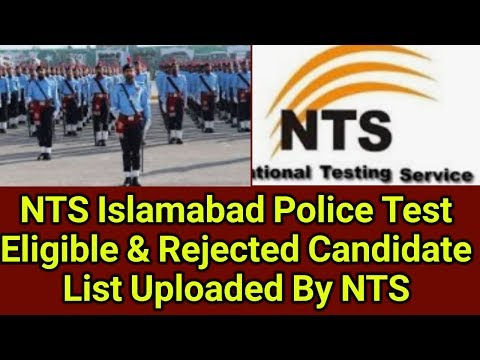 Islamabad Police Jobs 2019 NTS Uploaded Eligible & Rejected