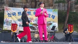 초대가수:선호/안개낀 장충단공원(배호)사회:송기종♬한국 트로트 배호가요제 안양예술공원&새서울예술단♬2017.10.8